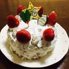 メリークリスマス!小4女子の子供と作ったケーキです。