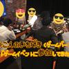 【つうこんのいちげき】(ゲームバー)でボードゲームイベントに参加してきた!(*´▽`*)【大阪一人旅】