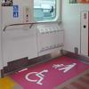 電車にピンク色の「フリースペース」増えているのは優しさが足りないから…?