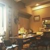 文壇カフェへ行ってきました♡