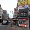 のあき(三島市)