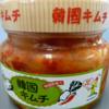 ●2011年に『民主党政権』が韓国食品を『無検査』での輸入を解禁したのが原因だ。