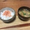 40代のダイエット  ブログ  75日目┌|≧∇≦|┘ 【水泳】