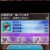 【S9 最高最終2014】