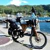 【自転車】GWポタリング 1日目 〜箱根〜【PSF1】
