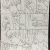 メジャーセカンドのゴロトシ 漫画 抜粋