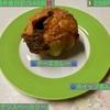 🚩外食日記(548)    宮崎ランチ   「ボンデリスベーカリー」★11より、【チーズカレー】【ホイップあんぱん】‼️