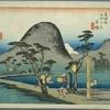 東海道五十三次 七の宿 相模国大住郡 平塚宿 縄手道 急くもゆるぶもそれぞれに