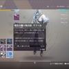 【Destiny2】「暁旦の贈り物の図:ラフール」エングラム収集はラフール本人から買ってもいい
