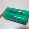 シェーバーの電池交換