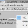 【Unity】【シェーダ】【エディタ拡張】KeywordEnumがスクリプトから扱いづらい問題とその解決案