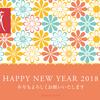 新年明けましておめでとうございます🎍