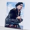 『MINAMATA -ミナマタ-』