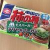 亀田製菓:柿の種:テリヤキバーガー