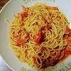 簡単! トマトとツナのスパゲッティ