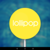 Xperia Tablet Z (SGM312) WiFiモデルにLollipopを適用する - Lollipop適用編