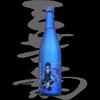 三芳菊、山田錦限定おりがらみは、酸味が天秤よろしく左右に揺れる