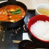 【わくわく香港】旺角はパワー溢れる街!夕食は海鮮鍋&ハーゲンダッツ