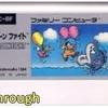 【ファミコン】バルーンファイト OP~ループ最終面 (1985年) 【FC クリア】【NES Playthrough Balloon Fight (Full Games)】