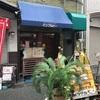 邪悪すぎる絶品カレー @ バンブルビー 堺筋本町