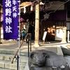 願い牛(撫で牛)発祥の地とされる「牛天神 北野神社」(東京都文京区)