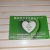 西成で働く。1日目~①手配師を探す