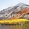 MacOS High Sierra発進!〜ちんけなメモアプリの「表機能」をちまちま使いたい〜