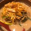 食レポ:蔵出し味噌 一六