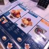【台湾旅行】台中 宮原眼科で1日1アイスを食べる