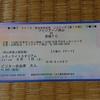 岡山シティライトスタジアムに行って来ました