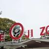 王子動物園へ②観光107…20201213神戸