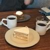 【吹田・カフェ】優しいお味がクセになる『カワタ製菓店』