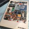 これ1冊で韓国音楽のすべてがわかる!K-POPバイブル