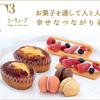 シーキューブ(C3) 洋菓子シュゼット 通販