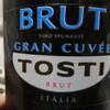 【BBA晩酌】TOSTI  トスティ~呑みやすいイタリア スパークリングワイン
