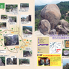 お山のフリーペーパーPO!2016秋号の特集を「巨岩・奇岩を見に行こう」にして思ったこと
