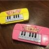 おもちゃピアノが使える!