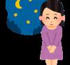 【解説】「こんばんは」と「こんばんわ」どちらが正しい日本語なのか?