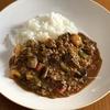[レシピ]暑い日こそ食べてほしい、スパイスで作る温活「夏野菜キーマカレー」