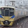 泉北12000系のサザン運用を撮る。