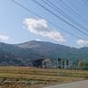 位山信仰の研究 ―岐阜県高山市の聖地をめぐって―