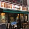 「台湾Machi 新宿西門食房 神田店」東京で「鶏排(ジーパイ)」と 「滷肉飯(ルーローハン)」が食べられるお店です!(クレジットカード可)