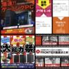 【WOT】ゲーミングパソコン このスペックで10万円以下!!台数限定セール!【Frontier】