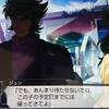 【スパロボT】13-裏.復活のZ/特殊スキル:社長が二人!!/マジンガーZ/兜甲児