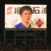 湘南 VS. 鹿島…またもラストワンプレイ!坂圭祐のおかえり弾で劇的フィナーレ