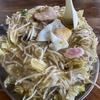 安くてデカ盛り!山梨県最強のぼんち食堂【中カ丼】中華丼