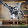 地球連邦軍後期 技術Lv14(第6期)