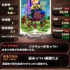 【回復が】森神ブーナッド(色違い)【あっつい】