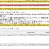 はてなブログのhttps化(常時SSL)に伴う内部リンクや混在コンテンツを一括で修正する方法