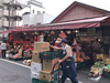 生鮮市場 アキダイ
